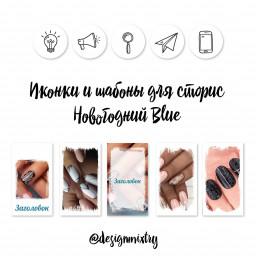 Шаблон Инстаграм - мазки